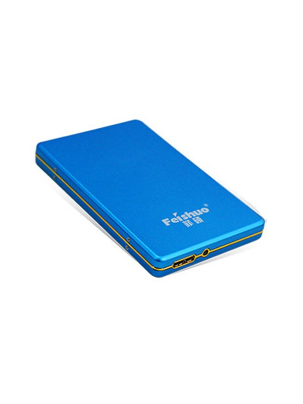 2.5-inch USB 2.0 Portable Hard Drive Disk