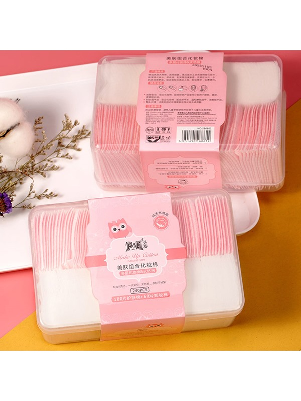 240 2 In 1 Multi - Effect Moisturizing Cleansing Cotton