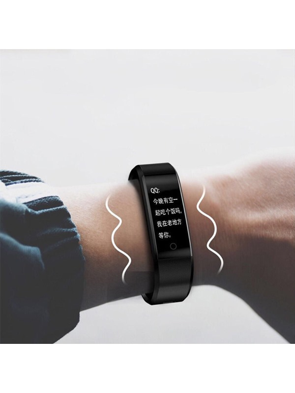 Touch-Screen Heart Rate Tracker Silicon Smart Bracelet