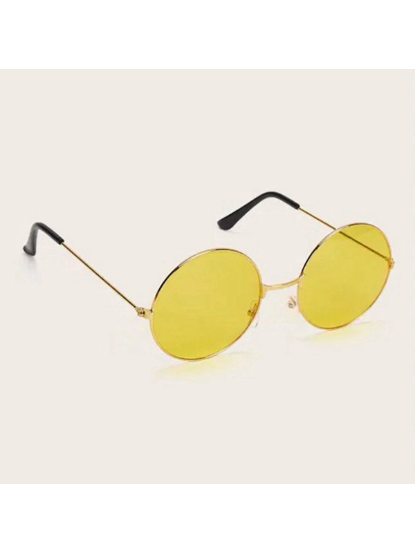 Polarized Fashion Round Sunglasses For Women